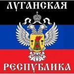 Луганская народная республика вводит военное положение и объявляет всеобщую мобилизацию