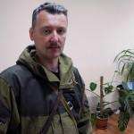 Игорь Стрелков: «Меня приказано уничтожить во что бы то ни стало»