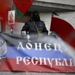 Ополчение Донецка заявило о получении большого подкрепления
