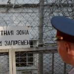 В России вводится уголовная ответственность за реабилитацию нацизма
