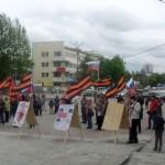 «Юго-Восток, мы с тобой!» — екатеринбургское отделение НОД примет участие в митинге в Нижнем Тагиле