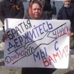«Юго-восток, мы с тобой!» – митинг в поддержку Юго-востока Украины пройдет в Екатеринбурге