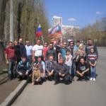 «За суверенитет России и Юго-востока Украины!» – в дни празднования Дня Победы в Екатеринбурге прошел автопробег в поддержку Юго-востока Украины