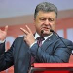 Пётр Порошенко пообещал платить наёмникам карательных отрядов по 1000 гривен в день