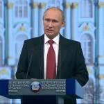Выступление Владимира Путина на пленарном заседании в рамках ПМЭФ
