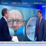 Олег Царёв: Украина стала колонией. Освободительная война в Донбассе