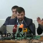 Совет Донецкой народной республики просит Россию рассмотреть вопрос о вхождении ДНР в РФ