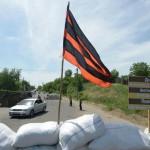 Южная Осетия признала независимость Луганской народной республики
