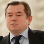 Глазьев: зона свободной торговли с ЕС станет для Киева суицидом