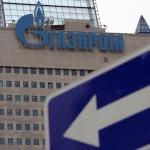 «Газпром» подал иск к «Нафтогазу Украины» на $4,5 млрд