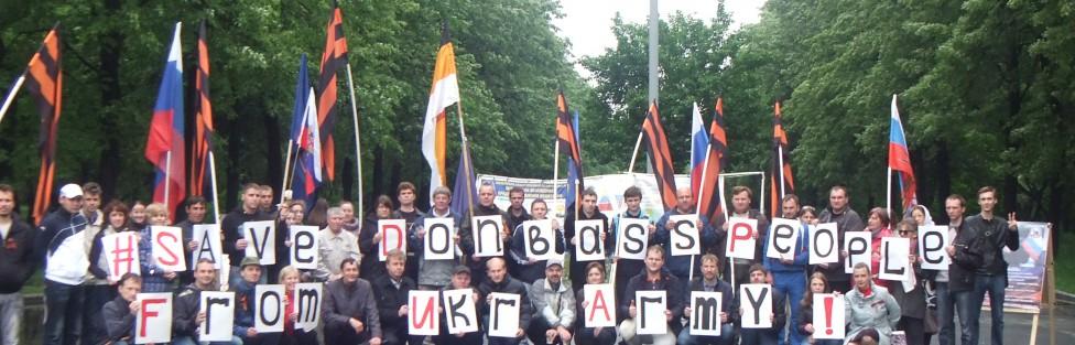 В Екатеринбурге отметили «День начала оккупации России». Под американскую музыку.