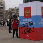 В Екатеринбурге готовятся к референдуму по изменению конституции