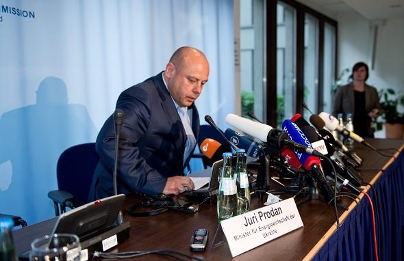 Второй раунд переговоров России, Украины и Еврокомиссии по вопросам поставок газа