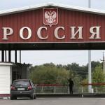 Ополченцы контролируют уже 200 км границы с Россией