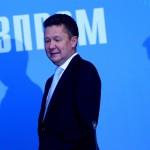 Россия и Австрия подписали договор о совместном строительстве «Южного потока»