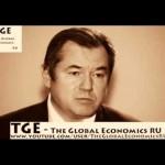 Сергей Глазьев — Украина, ВОЙНА