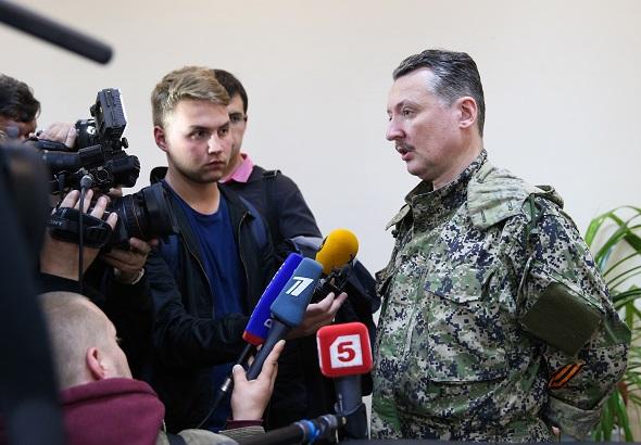 Народные ополченцы в Донецкой области захватили троих офицеров спецназа СБУ из Киева