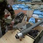 Безлер: есть доказательства применения Киевом запрещенного оружия