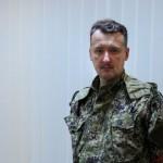 Стрелков сообщил о разгроме колонны украинских военных под Зеленопольем