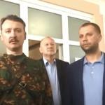 ДНР: Интервью Игоря Стрелкова и Александра Бородая