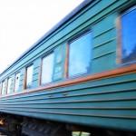 Восстановлен советский маршрут пассажирского сообщения Донбасса с Россией