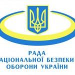 За полчаса до крушения самолёта СНБО Украины «вбросил» в СМИ информацию о наличии ПВО у ополченцев