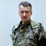 Игорь Стрелков о сбитом Боинге: Никаких гуманитарных перемирий или коридоров не потребуется