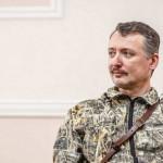 Игорь Стрелков: часть людей из Боинга умерли за несколько суток до катастрофы