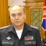 У Минобороны России есть 10 вопросов к киевским властям