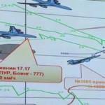 Минобороны РФ: В одном коридоре с малайзийским Boeing 777 находился самолёт ВВС Украины