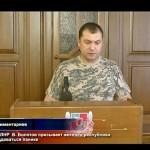 Обращение Главы ЛНР В.Болотова 26 июля 2014