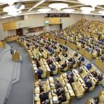 Законодательство России пополнится термином «страна-агрессор»