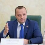 В СФ предлагают проверить международные договоры на предмет денонсации