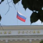 Центробанк поддержит попавшие под новые санкции российские банки