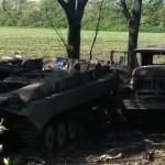 Ополченцы заявили об уничтожении 125 единиц бронетехники в Шахтерске