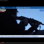 «Славянск. Хроника Войны». Документальный фильм. ANNA-News совместно с «Россия 24»