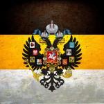 Депутаты предлагают вернуть флаг Российской империи
