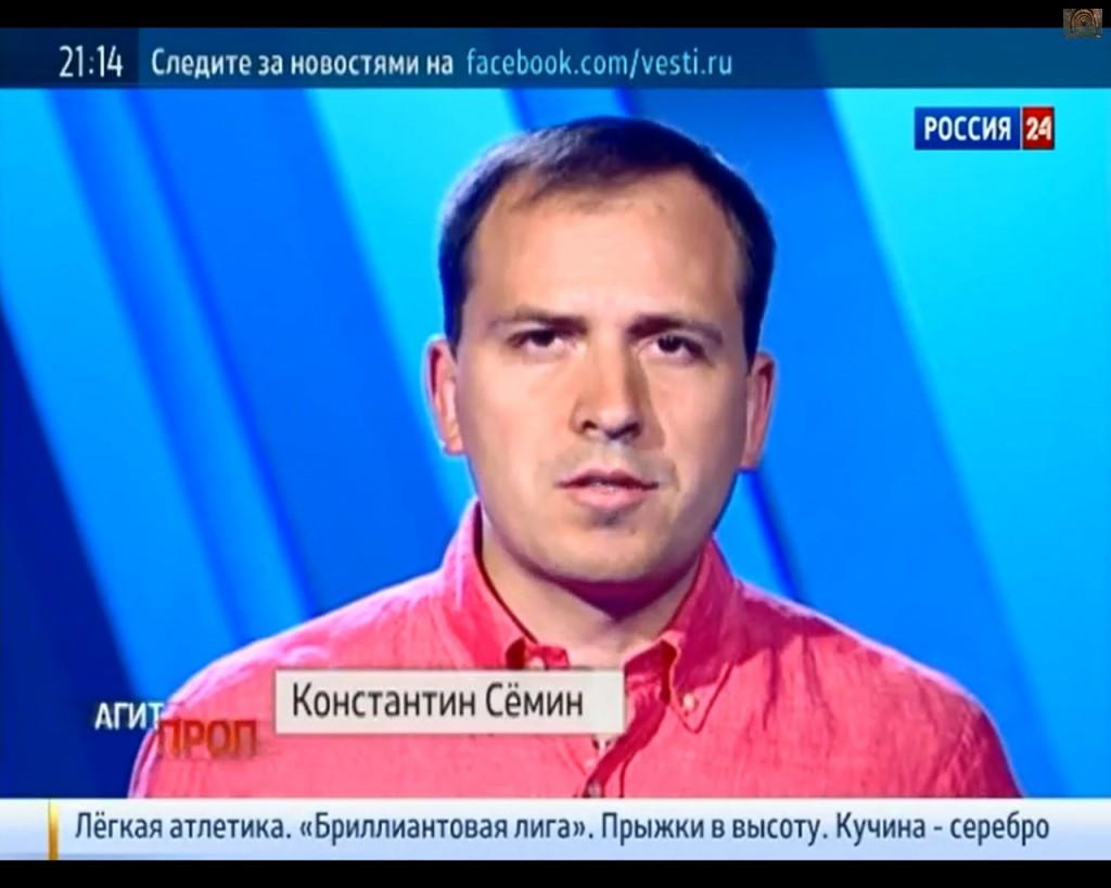 http://nod66.ru/wp-content/uploads/2014/07/Agitprop-1024x819.jpg