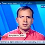 «Агитпроп» от 6 июля 2014 года