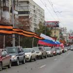 «За Новороссию! За суверенитет России!» — в выходные в Екатеринбурге пройдет автопробег НОД