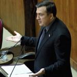 Бывший президент Грузии Михаил Саакашвили будет привлечён к уголовной ответственности