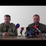 Александр Бородай, Игорь Стрелков. Донецк, пресс конференция 10 июля 2014
