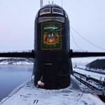 АПЛ Екатеринбург восстановлена