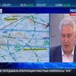 Игорь Коротченко: Объективные факты Минобороны РФ по Boeing 777