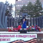 Митинг-концерт Национально-освободительного движения «Замена оккупационной конституции путем всенародного референдума»