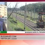 Украинские войска продолжают наносить удары по Луганску