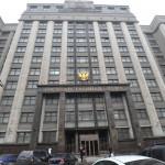 СМИ: Депутат Госдумы подготовил законопроект о Конституционном собрании после победы ЮКОСа в Гааге