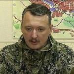 Стрелков подписал приказ о создании военной прокуратуры