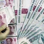 Банк России и Народный банк Китая согласовали проект соглашения о свопах в нацвалютах