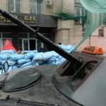 Отряд «Беса» атаковал колонну украинских силовиков